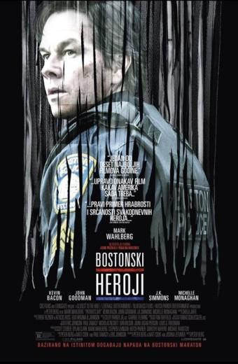 BOSTONSKI HEROJI