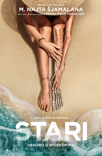 STARI
