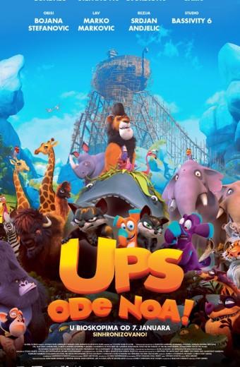 UPS, ODE NOA!